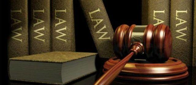 Abogados de Lesiones, Daños y Heridas Personales, Leyes y Lesiones Laborales en Commerce Ca.